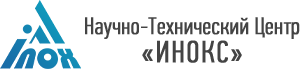 "ООО НТЦ ""ИНОКС"" Logo"