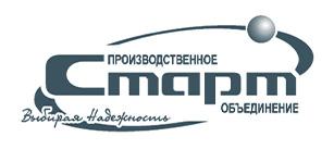 ФГУП ФНПЦ «ПО Старт», г. Заречный