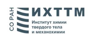ИХТТ СО РАН, г. Новосибирск