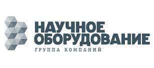 ООО «Научное оборудование», г. Новосибирск
